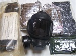 Complete Set: MSA Model 68 Tactical Gas Mask, Chemical Suit, Gloves and Boots