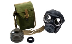 WWII British Army Mk.1 Light Gas Mask Respirator Set