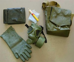 Serbian M1 Gas Mask